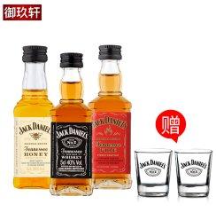 御玖轩 美国进口洋酒 杰克丹尼威士忌原味+蜂蜜+火焰酒版酒伴