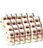 日本KIRIN麒麟啤酒国产精酿一番榨麦芽黄啤酒整箱全麦麦芽黄啤酒瓶装罐装听装扎啤生啤日式啤酒组合 麒麟啤酒一番榨罐装330ML*24听 整箱