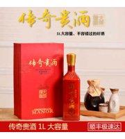 传奇貴酒 贵州名酒 53度大师精酿 酱香型白酒 礼盒装1000ml 雅致版