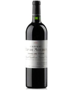 法国卡地慕兰庄园干红葡萄酒