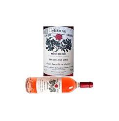 玫瑰园红玫瑰桃红葡萄酒