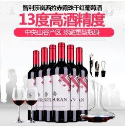 优红酒 智利原瓶原装进口红酒莎岚西拉赤霞珠干红葡萄酒整箱
