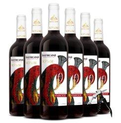 【满399减50】俄罗斯原瓶进口红酒  克里米亚酒庄 皇家花园干红葡萄酒750ml*6支 克里米亚干红 整箱六瓶