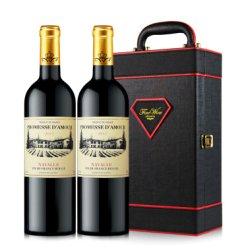 【超市红酒】法国原瓶进口红酒 爱慕尔那瓦尔干红葡萄酒双支礼盒装750ML*2瓶
