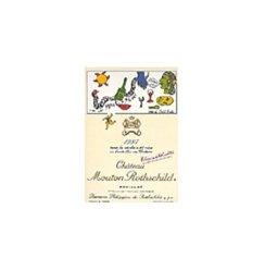 木桐罗希尔古堡普伊勒法定产区红葡萄酒,头等苑1级