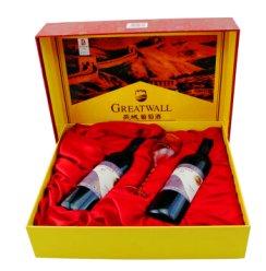 长城干红葡萄酒 长城庄园系列九六(96)赤霞珠礼盒 12.5度 750ml*2
