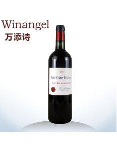 法国歌缤庄园副牌干红葡萄酒