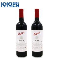 1919酒类直供奔富BIN8加本力设拉子干红葡萄酒750mL2瓶 澳洲进口