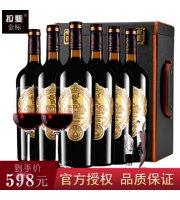 醉仙网 拉斐天使庄园干红 进口红酒金标葡萄酒 750ML*6支整箱礼盒皮箱装
