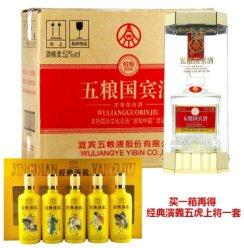五粮液股份公司  浓香型白酒 精酿 500ml  整箱6瓶