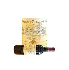 查泰莱庄园红葡萄酒(银奖)