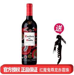 《【京东商城】红魔鬼尊龙赤霞珠干红 44.37元(双重优惠)》