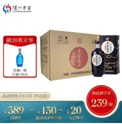 《【京东】老窖藏品52度品之福 680ml*6瓶 209元(双重优惠)》
