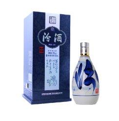 汾酒 山西青花瓷汾酒二十年 清香型53度 礼盒装 500ml 真酒保证 货到付款了白酒