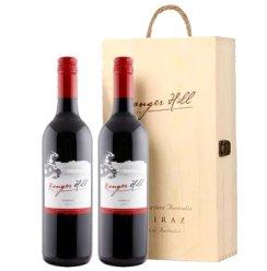 澳洲原瓶进口红酒 伯顿酒庄瑞吉山西拉干红葡萄酒双支礼盒 750ml×2瓶 年份随机