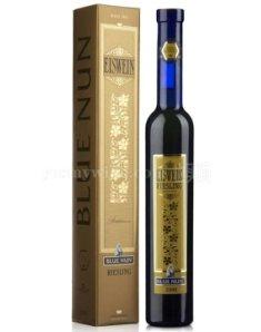 德国蓝仙姑薏丝林冰酒