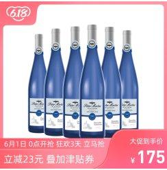 【考拉商家】Peter Mertes 彼得美德 铂金系列 圣龙堡白葡萄酒 750毫升 半甜型 6瓶装 原瓶进口