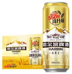 《【京东自营】哈尔滨 小麦王啤酒 550ml*20听 47.9元(需用券)》