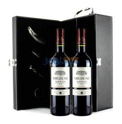 法国原瓶进口红酒 法国卡斯特兄弟公司洣瑞波尔多解百纳干红葡萄酒 双支皮盒礼品套装