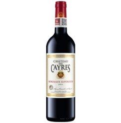 【拉蒙官方旗舰店】帝延堡干红葡萄酒 750mL单支装 法国原瓶进口波尔多红酒EFG标随机发货