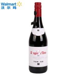 《【京东商城】桃乐丝公牛血干红葡萄酒 59.7元(6件8折)》