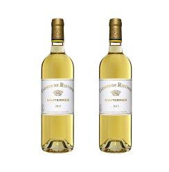 【直营】法国拉菲庄园副牌贵腐甜白甜酒葡萄酒2支装浪漫礼物进口