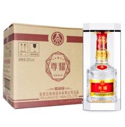 五粮液股份 尊耀精品级 52度 浓香型白酒整箱装 500ml*6瓶