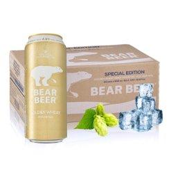 《【京东自营】豪铂熊(BearBeer) 豪铂熊金小麦啤酒 500ml*24听 72.27元(双重优惠)》