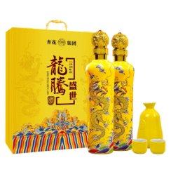 山西杏花集团 龙腾盛世 53度 500mL*2瓶 清香型白酒 原浆礼盒套装
