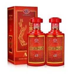 43°白金酒酱香(红酱A3)250ml(双瓶装)