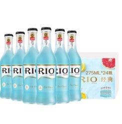 RIO锐澳 预调鸡尾酒 洋酒 果酒 275ML 蓝玫瑰味  275ML*24瓶整箱装