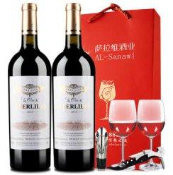 法国进口红酒 安丽丝红葡萄酒 750ml 双支