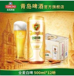 《【天猫】青岛 小麦啤酒 500ml*12听 43.75元(双重优惠)》