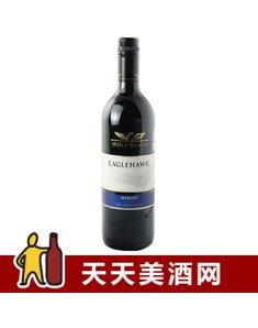 澳大利亚禾富酒园鹰标梅洛干红葡萄酒