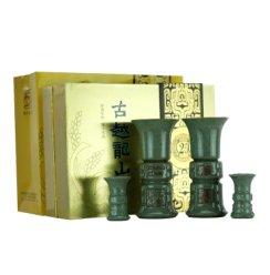 古越龙山 二十年陈花雕酒250mlx2高档送礼盒装 20年半干型糯米手工 绍兴黄酒