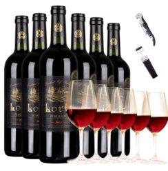 法国进口红酒 洛瑞斯 伊莎干红红葡萄酒 整箱6瓶装