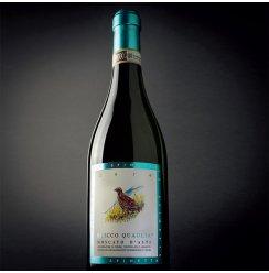 意大利 阿斯蒂微泡酒 诗培纳 小鸟 Moscato d'Asti 莫斯卡托葡萄