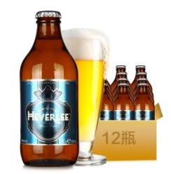 进口啤酒比利时啤酒 海弗莱啤酒 黄啤330ml*12