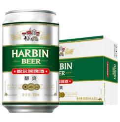 《【苏宁自营】哈尔滨(Harbin)啤酒醇爽330ml*24听 29.93元(2件7.5折)》