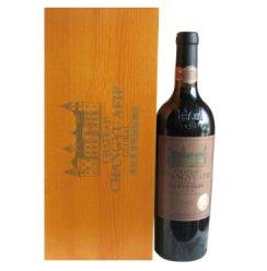 张裕爱斐堡国际酒庄大师级2005赤霞珠干红葡萄酒(两款包装随机发) .