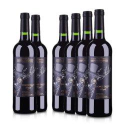 【立减100】法国(原装原瓶进口)雄鹿伯爵干红葡萄酒750ml(6瓶装)