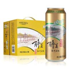 《【京东】青岛啤酒 山水系列 醉美山水苏州园林 黄啤酒 500ml*12听 32.63元(双重优惠)》