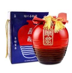 绍兴黄酒礼盒花雕酒糯米酒 二十年陈原浆手工冬酿老酒 5斤坛装