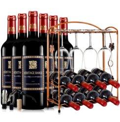 ✅【超市红酒】【送欧式酒架+酒杯2个+酒具】法国原瓶进口红酒赫里蒂岭干红葡萄酒750ml整箱6支套装