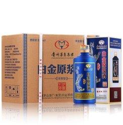 贵州茅台集团白金原浆VIP珍酿蓝瓶500ml*6瓶52度粮食酿造高度白酒整箱装