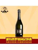 【王小山推荐】意大利波特酒庄PROSECCO起泡葡萄酒 750ml