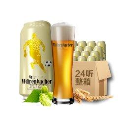 德国进口 瓦伦丁 (Wurenbacher)小麦啤酒500mlx24听/箱