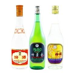 山西杏花村汾酒 玻瓶汾酒475ml 竹叶青酒475ml 出口汾酒500ml 白酒套装