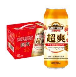 三得利啤酒 超爽9.5度 500ml*12听/罐 整箱装 Suntory