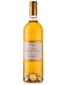 奥派瑞庄园甜白葡萄酒